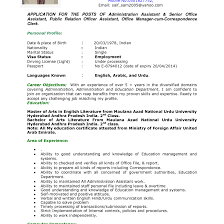 Fine Up To Date Resume Format 2014 Ideas Entry Level Resume