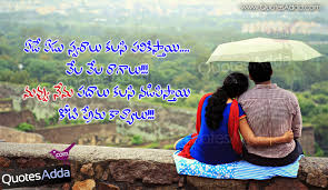 Latest Wife And Husband Relation Quotes In Telugu Paulcong