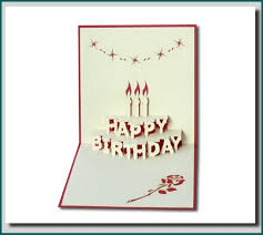 Birthday Cake In 3d Pop Up Greeting Card Buy Pop Up Greeting
