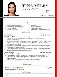 New Resume Format Ckum Ca