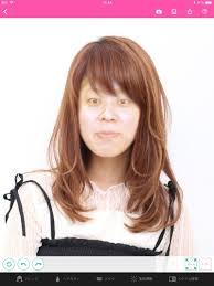 らしさヘアスタイルデザイナーで変身 アッシュフルリールのブログ