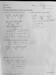 precalculus 441 solving trigonometric equations worksheet part ii