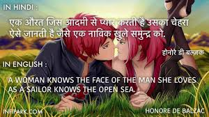 Love Quotes In English Hindi