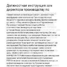 Рапорт о пожаре образец мчс Медиа портал  системе мчс россии сотрудников федеральной противопожарной службы государственной противопожарной службы нуждающихся в жилых помещениях
