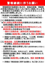 岐阜 コロナ 感染 者 情報