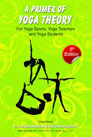 pdf history philosophy and practice of yoga