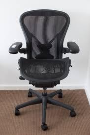 herman office chair. Herman Office Chair