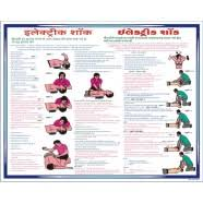 Electric Shock Treatment Chart In Hindi Pdf Electric Shock Treatment Chart Buy Electric Shock