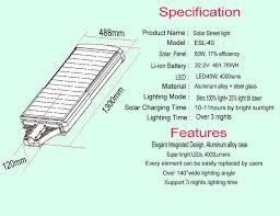 Solar Power Solar Panel Integrated Solar Street Garden Light Led Solar Street Lights Price List