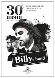 """Poster for the jazz band """"<b>Billy's band"""" on</b> Behance"""