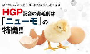 Image result for ニューモ 口コミ images