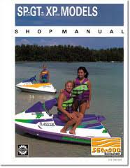 seadoo sp gt xp pdf 1991 seadoo sp gt xp shop manual