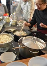 Cours De Cuisine Vietnamienne à Lappartement Créatif Paris 12