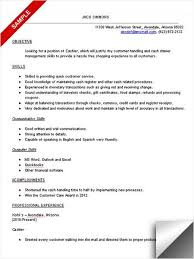Cashier Resume Examples Best Of Sample Resume Letter For Cashier Cashier Resume Sample Career Enter