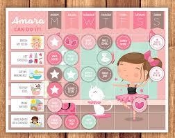 My Reward Board Ballet Reward Chart