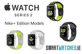 apple nike watch series 2. apple watch 2 vs nike edition models series