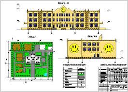 Дипломный проект Кульман проектирование и расчет Дипломный проект на тему Детские ясли сад на 320 мест в районном центре Грачевка