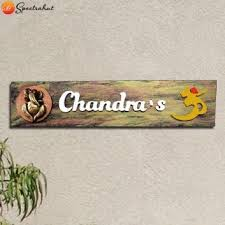 Small Picture 11 best Indian Home Name Plates images on Pinterest Nameplate