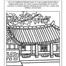 Small Picture South Korea Flag Coloring Page A Free Travel Coloring Printable