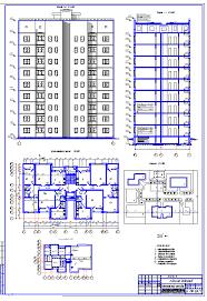 Курсовая работа по архитектуре Девятиэтажный жилой дом  Курсовая работа по архитектуре Девятиэтажный жилой дом