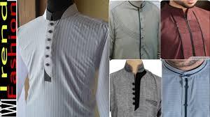 Mens Kameez Collar Design Mens Kameez Kurta Collar Neck Designs Youtube