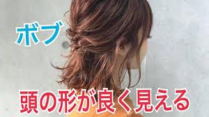 女子高生のかわいい髪型jkに人気でおすすめなヘアアレンジは 女性