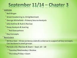 chapter agenda bell ringer leq prompt thesis writing  agenda bell ringer great awakening vs