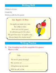 formal english essay examples grade 12
