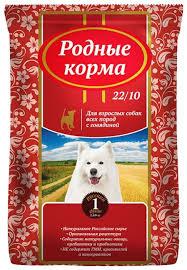 Корм для собак <b>Родные корма</b> Сухой <b>корм для взрослых</b> собак с ...