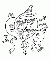 Happy Birthday Balloons Coloring Page For