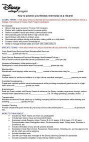 resume builder pro apk best online resume builder best resume builder pro apk connelly drilling mid atlantic geotechnical geothermal resume app resume apps