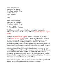Reference Letter For Immigration 36 Free Immigration Letters Character Reference Letters For