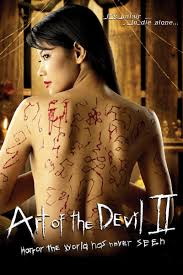 A Wasted Life Art of the Devil II Long khong Thailand 2005