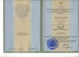 Персональный сайт Кристины Довжик Информация о сайте в 2013 году окончила НОУ ВПО Московский Институт Права по специальности Менеджмент организации Диплом