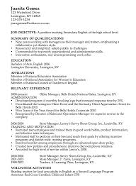 Sample Resume English Teacher