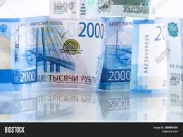 Ruble Exchange Rate On Image Photo Free Trial Bigstock
