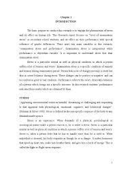 self defence essay nottinghamshire