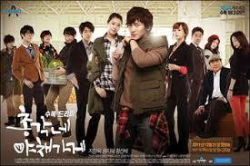 download korean drama wedding episode 7 sub Wedding Korean Drama Episode 7 asian korean drama 총각네 야채가게 chonggakne yachaegage Good Drama Korean Drama Episode