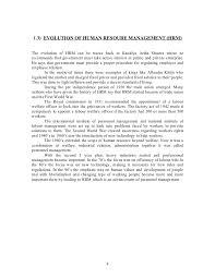hrm essay wwwgxartorg hrm essay bid writing servicesthird person essay conclusion