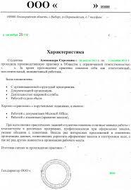 Отчет по летней практике для студентов курса Гуманитарные  Отчет по практике