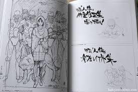 The Art Of Tetsuya Nishio Full Spectrum Art Book Review Halcyon