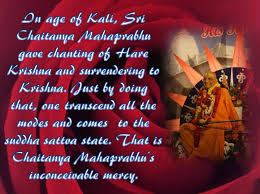 Image result for chaitanya mahaprabhu