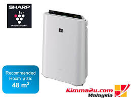 sharp plasmacluster. sharp plasmacluster air purifier kcd60e