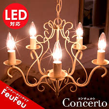 low ceiling chandelier concerto concerto simple chandelier 5 light cream ceiling light antique white white princess of cafe style led bulbs for cute men
