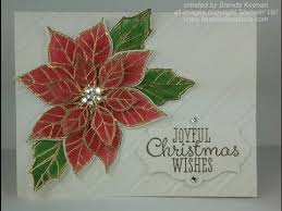 Poinsettia Card Embossed And Watercolored Christmas Poinsettia Card