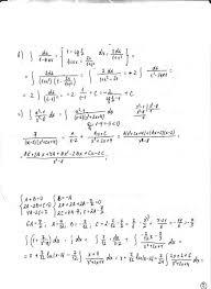 Вычислить интеграл Контрольная работа Математика  Контрольная работа