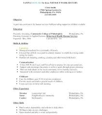 Clerical Resume Sample – Districte15.info