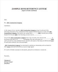 financial reference letter template