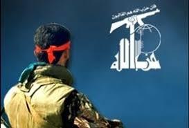 2006 israil hizbullah ile ilgili görsel sonucu