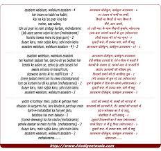 essay zam zam in urdu short essay on eid ul fitr in english essay on eid ul fitr in essays short essay on eid ul fitr in english essay on eid ul fitr in essays
